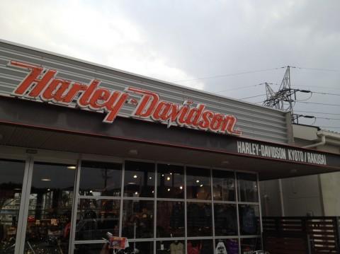 意外と近所にハーレーダビッドソン正規ディーラーがありました。