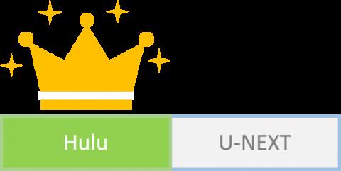 Hulu_Winenr