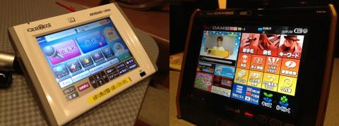 左がJOYSOUND f1のキョクナビ。右がLIVE DAMのタブレット型のスマートデンモク。