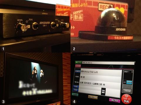 1が楽器接続端子、2が動画カメラ、3がハモリ★デラックス、 4がドラマのインデックス(1〜3はJOYSOUND f1、4はLIVE DAM)