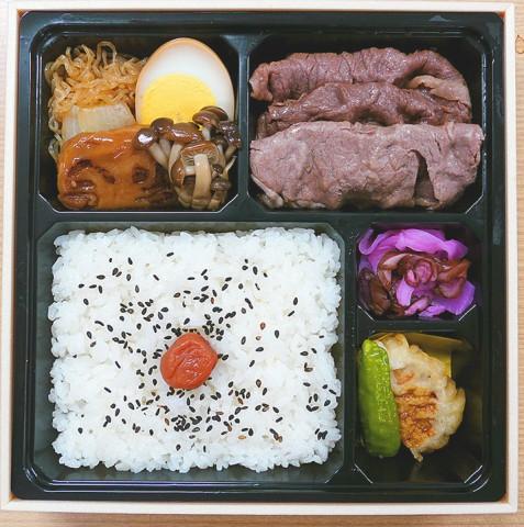 すき焼き弁当