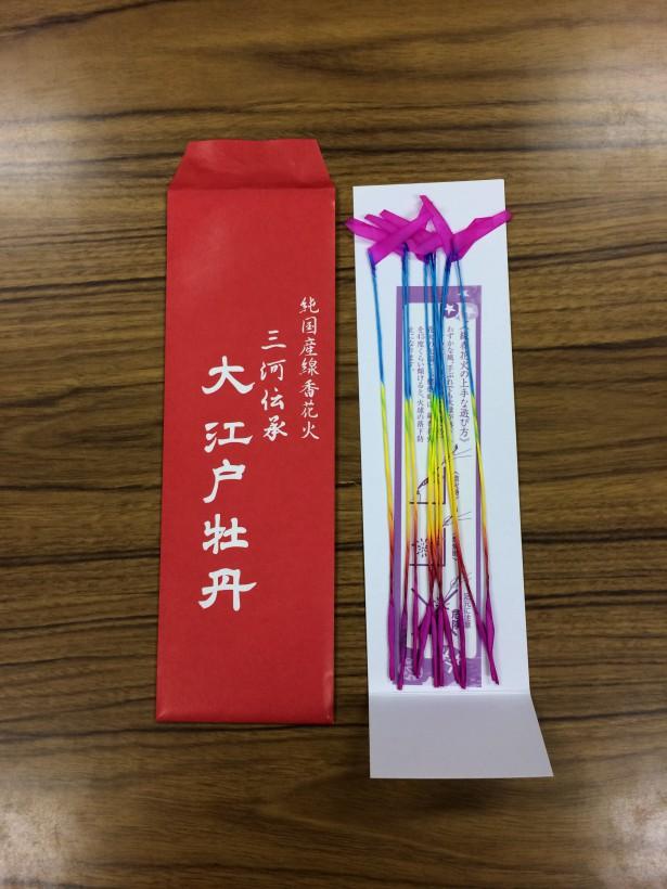 「大江戸牡丹」にぎやかな江戸のイメージを感じ時させる華やかなデザイン