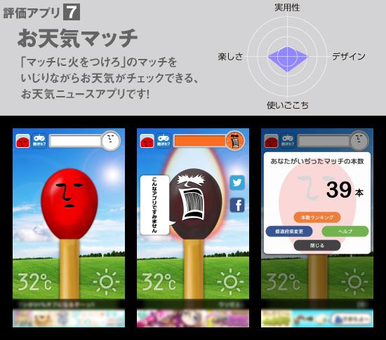 app007