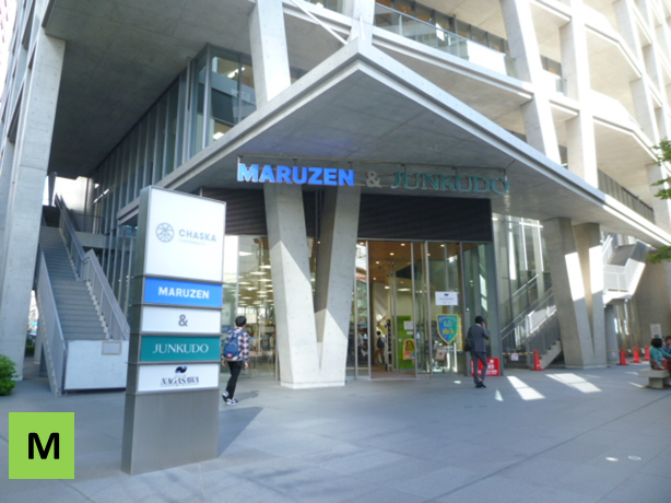 MARUZEN&ジュンク堂書店梅田店