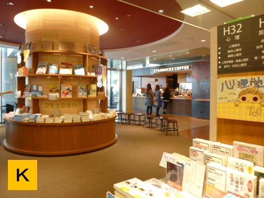 書籍売り場と一体感のあるスターバックスコーヒー。
