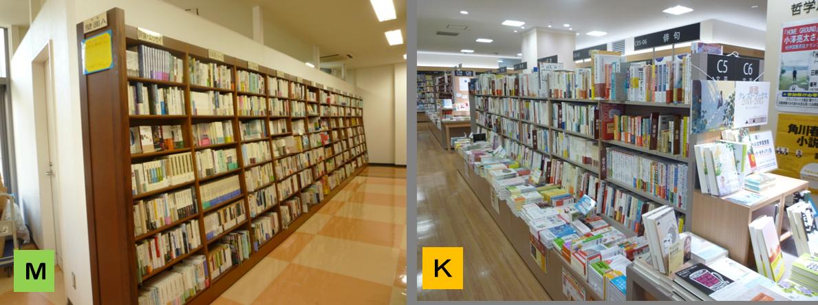 左:MARUジュン書店は、高い棚がずらり並ぶ一列が詩歌。右:紀伊国屋は低めの棚で列も短い。