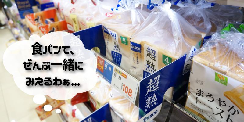 bread_01