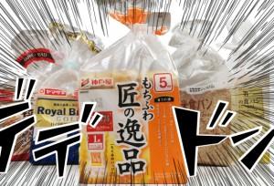 bread_03