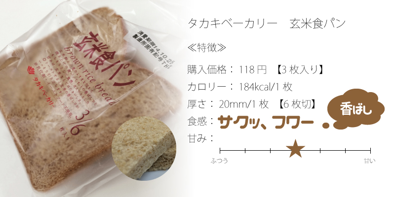 bread_07